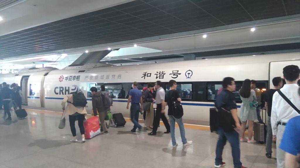 TGV-Chine
