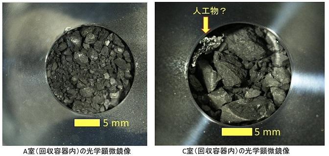 Deux photos côte à côte dans lesquelles ont voit des grains de poussière noir : à gauche, ils sont plus petits qu'à droite. Les photos très zoomées donnent l'impression d'observer des cailloux noirs.
